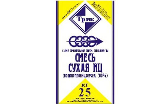 Сухая смесь НЦ М300, W6, F300 шовная